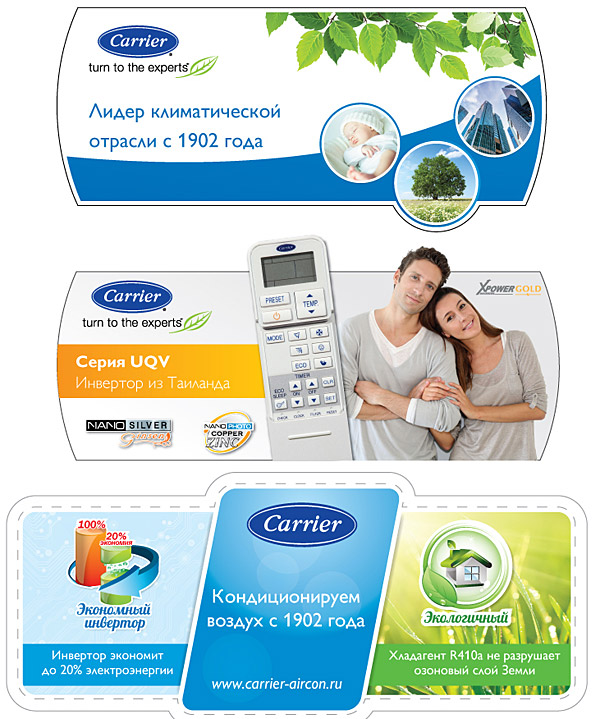 carrier-stickers-2015.jpg